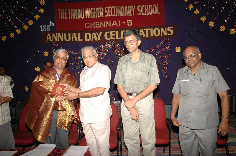 Hindu High School Annual Day Celebration